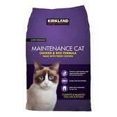 【現貨】Kirkland Signature 科克蘭 雞肉&米配方乾貓糧 11.34公斤