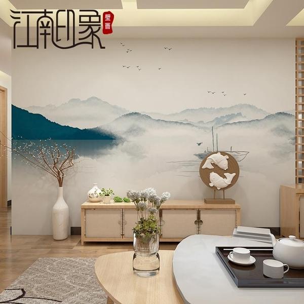 壁畫 中式3d背景墻壁紙5d立體墻客廳壁畫墻紙無縫墻布