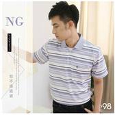 【大盤大】P09108 男 NG恕不退換 短袖POLO衫 M號 條紋上衣 口袋 休閒衫 工作服 透氣舒適 運動衫