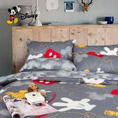 米奇 經典美式 床包冬夏兩用被 加大四件組 精梳棉 台灣製