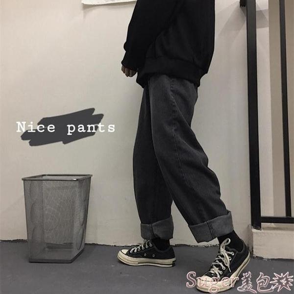 牛仔褲Korea studios.19韓國復古逼備百搭寬鬆闊腿老爹褲牛仔褲 男女款 店長推薦