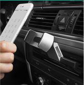 汽車CD口車載手機支架車用創意導航支撐架卡扣式多功能萬能通用型    東川崎町