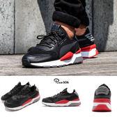 Puma 慢跑鞋 RS-0 Play 黑 紅 全新系列 電玩設計靈感 男鞋 女鞋 運動鞋 Dad Shoes【PUMP306】 36751502