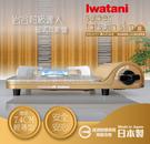 【日本Iwatani】岩谷達人slim磁式超薄型高效能紀念款瓦斯爐-日本製造-金色(CB-SS-50)