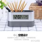 學生鬧鐘 送電池多功能萬年歷電子筆筒商務辦公桌面電子時鐘帶溫度鬧鐘 快速出貨