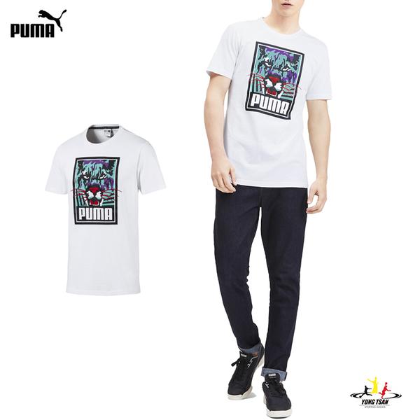 Puma Claw 男 白 短袖 上衣 運動T 休閒 短T 圖騰 棉T 運動上衣 短袖 T恤 59575102