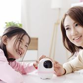 早教機器人科大訊飛阿爾法超能蛋機器人阿爾法小蛋兒童早教學習智慧對話玩具 igo摩可美家
