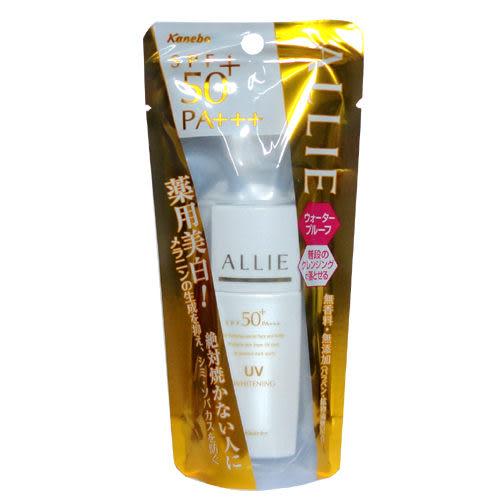 Kanebo 佳麗寶  ALLIE EX UV 高效防曬乳 60ML (清透潤白型)【七三七香水精品坊】