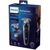 [限量下殺] 飛利浦Philips 荷蘭原裝 8D超爵高階三刀頭水洗電動刮鬍刀S9161 贈黑晶爐hd4990