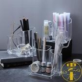 透明筆筒 北歐ins化妝刷桶收納盒桌面筆架【雲木雜貨】