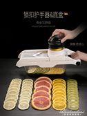 切檸檬切片器奶茶店手動家用西柚橙神器商用水果切片機 黛尼時尚精品