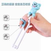 兒童練習筷子男女訓練吃飯矯正學習家用防滑耐高溫尖頭收納【快速出貨】