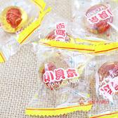 小貝京梅心糖-300g【0216零食團購】GC175-0.5