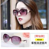 太陽鏡女士 新款韓版潮 防紫外線墨鏡 眼睛時尚圓臉偏光變色眼鏡