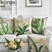 時尚簡約實用抱枕198  靠墊 沙發裝飾靠枕