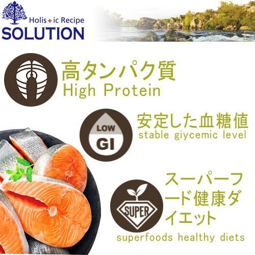 【培菓寵物48H出貨】新耐吉斯SOLUTION》源野高蛋白無穀全齡犬/鮭魚配方-16lb/7.2kg