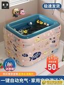 室內游泳池 自動充氣兒童游泳池嬰兒小孩家用加厚室內折疊寶寶bb游泳桶超大型 向日葵