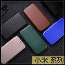 【萌萌噠】Xiaomi 小米 10 Lite (5G) 新款雙面碳纖維 隱形磁扣 可插卡支架 全包軟殼 側翻皮套 手機套
