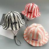 韓版嬰兒寶寶春秋小女孩盆男童防曬帽夏季兒童遮陽 KB857【每日三C】