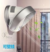 現貨 日本SK無葉風扇超靜音家用節能省電安全塔扇電風扇落地臺式壁掛扇 潮流前線