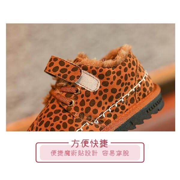 超低折扣NG商品~寶寶鞋 PU絨內裡學步鞋 休閒鞋 板鞋 童鞋 (16-18.5cm) KL666 好娃娃