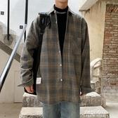 秋季日系復古格子長袖襯衫男士潮流韓版寬鬆襯衣ins帥氣外套 朵拉朵