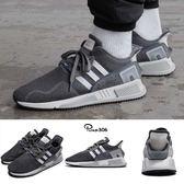 adidas 復古慢跑鞋 EQT Cushion ADV Equipment 灰 白 EVA 大底 運動鞋 全新鞋款 男鞋【PUMP306】 DA9533