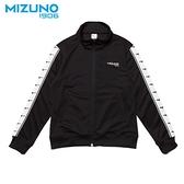 MIZUNO 女裝 外套 套裝 1906 休閒 針織 側背LOGO 黑【運動世界】D2TC973109