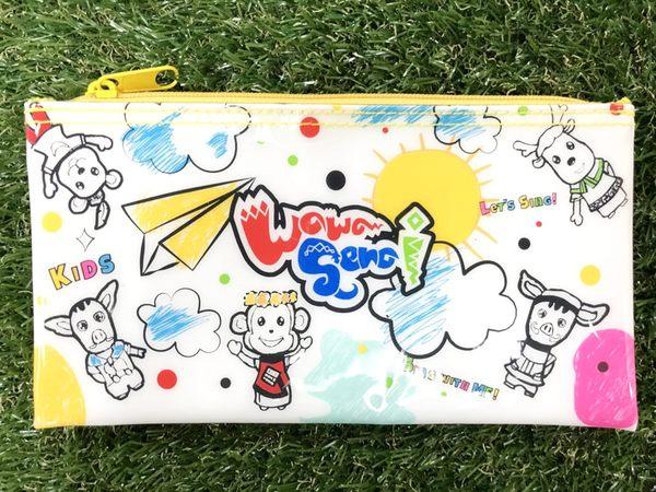 wawa senai 兒童防水筆袋 收納袋