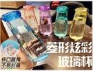 菱形炫彩玻璃杯 鑽石杯 水晶水瓶 隨手杯 情侶水瓶 禮品水瓶 造型杯 花瓶杯 無鉛玻璃瓶 附矽膠圈