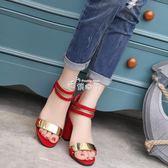 涼鞋女鞋百搭韓版鞋子學生魚嘴粗跟高跟鞋潮 俏腳丫