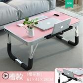 筆記本電腦桌做床上簡易書桌可折疊懶人小桌子學生寢室宿舍學習桌WJ - 風尚3C