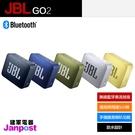 JBL GO 2 GO2 無線 可攜式 ...