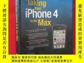 二手書博民逛書店Taking罕見Your Iphone 4 to the Max