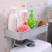 免打孔馬桶置物架 壁掛衛生間用品吸壁式吸盤廁所馬桶塑料收納架 BF22669【棉花糖伊人】