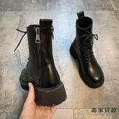 短靴女顯腳小英倫潮冬拉鏈加絨靴瘦瘦馬丁靴子【毒家貨源】