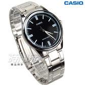 CASIO卡西歐 MTP-V005D-1A 簡潔風格鋼帶男錶 石英錶 防水手錶 學生錶 黑 MTP-V005D-1AUDF
