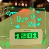 留言板鬧鐘簡約個性靜音兒童創意學生可愛多功能床頭女定制時鐘