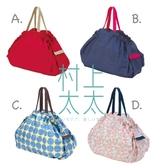 【Shupatto】 輕巧秒收環保袋(L) 折疊 大容量 環保袋 購物袋 萬用包 旅行收納 日本MARNA