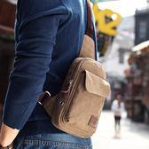 胸包男單肩包韓版帆布斜背包男士包包休閒運動學生小背包 晴天時尚館
