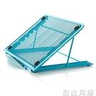 折疊筆記本支架手機平板電腦支架IPAD支架迷你air懶人支架通用架  自由角落