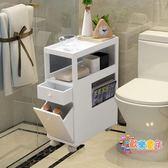 夾縫收納櫃廚房浴室衛生間櫃子迷你窄縫隙櫃臥室超窄床邊儲物櫃20 XW