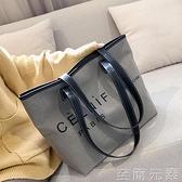 chic包包女夏季新款潮手提包韓版ins帆布包購物袋單肩包大包 至簡元素