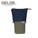橄欖綠款【日本正版】DELDE 丹寧風系列 細長 伸縮筆袋 筆筒 鉛筆盒 收納包 sun-star - 557496