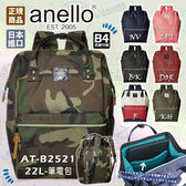 【CAMO-迷彩】日本 anello 銷售冠軍大口包 22L加大版-筆電包款AT-B2521數量限定!