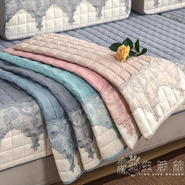 沙發墊四季通用防滑坐墊子北歐簡約沙發套全包萬能套罩巾高檔蓋布 小時光生活館
