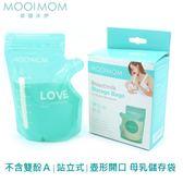 英國沐伊-站立式壺形母乳儲存袋(30入x6盒)/MOOIMOM 大樹