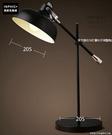INPHIC- 北歐現代檯燈簡約可調節書桌工作辦公電腦時尚護眼檯燈-B款_S197C
