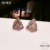 925銀針三角形冷淡風耳釘女 氣質韓國個性耳環耳飾【時尚大衣櫥】