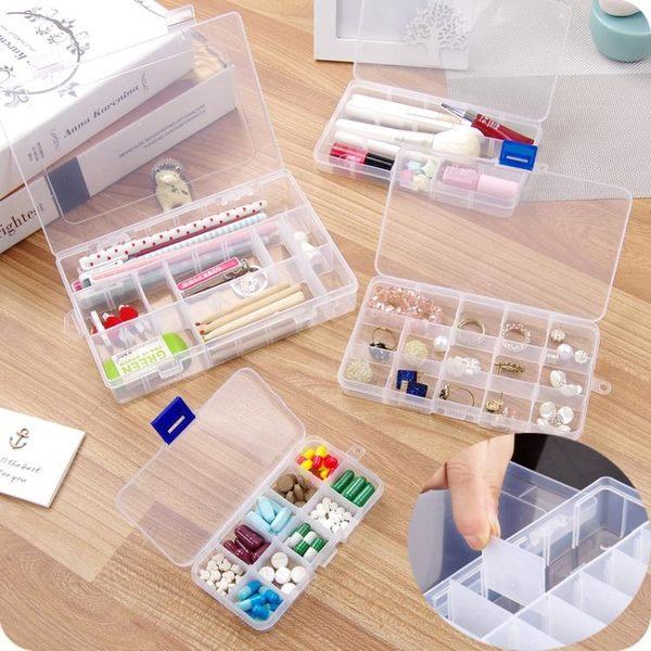 透明塑料首飾盒 長方形多格子可拆飾品盒收納盒 便攜手飾盒子藥盒
